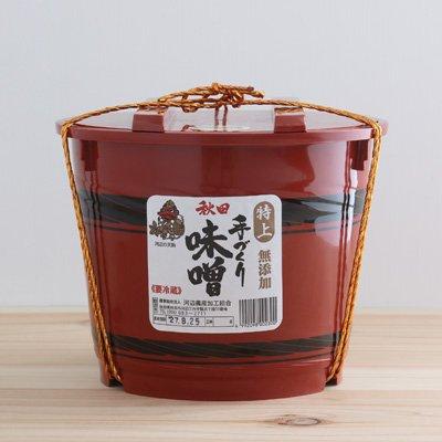 天然醸造 無添加手作り味噌〔4kg〕秋田市の学校給食で使用 秋田の子供たちにはおなじみの味わいです