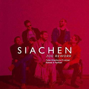 Siachen (feat. Rakae Jamil, Farhan Ali & Aizaz Sohail) [Jog Rework]