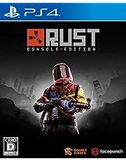 Rust - PS4(【初回特典】DLCコード:フューチャーツール&武器スキンパック 封入)