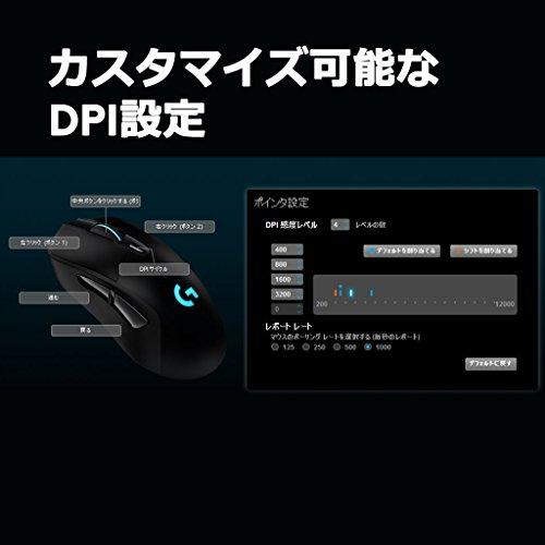 『【PUBG JAPAN SERIES 2018推奨ギア】LOGICOOL ロジクール G403 Prodigy ワイヤレスゲーミングマウス G403WL』の10枚目の画像