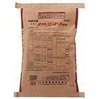 石原バイオサイエンス ネマトリンエース粒剤 20kg