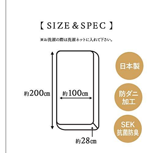 エムールボックスシーツベッドカバーブラウンシングル綿100%日本製洗える抗菌防臭防ダニ加工全周囲ゴム式【エムールカラー】