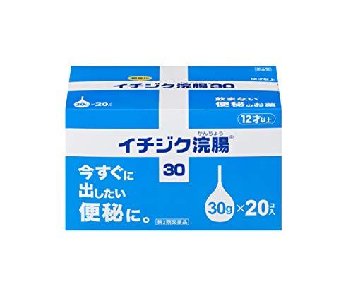 イチジク浣腸30 30g×20個入