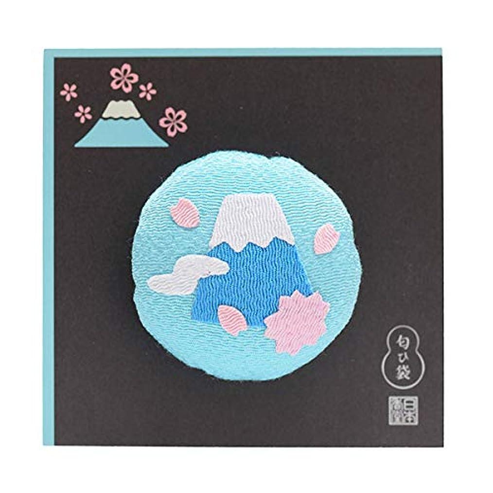 くるみ島実際に日本香堂 香風景 匂ひ袋 富士さくら
