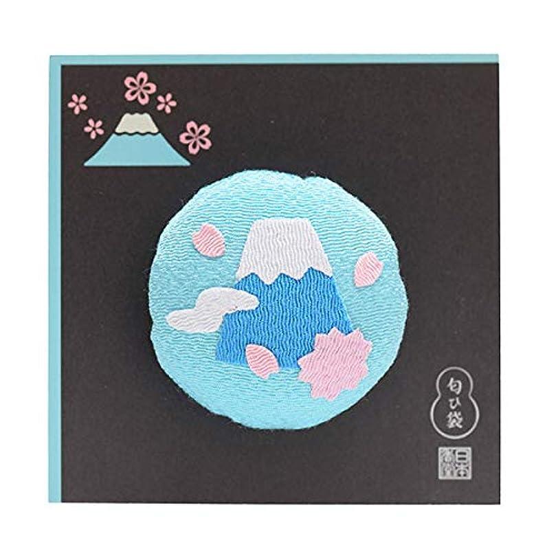 汚物信頼性のある最少日本香堂 香風景 匂ひ袋 富士さくら