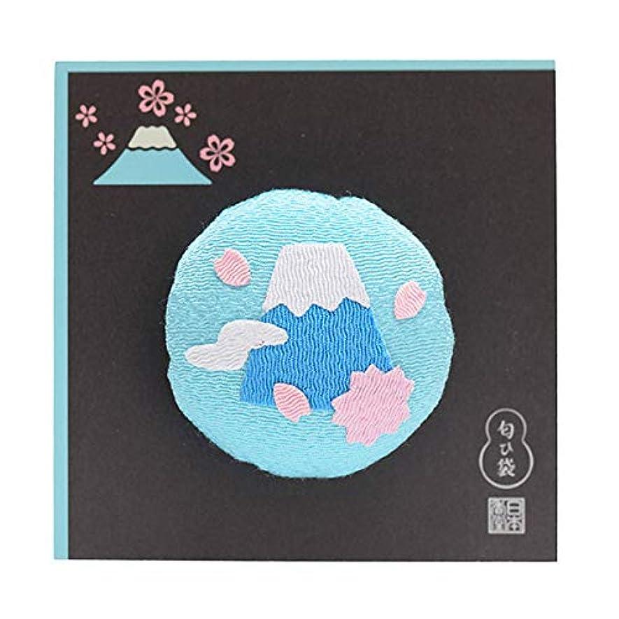 コンピューターを使用する二週間引数日本香堂 香風景 匂ひ袋 富士さくら