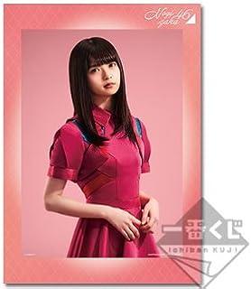 最新 乃木坂46 一番くじ E賞 齋藤飛鳥 フォトコレクション 2018