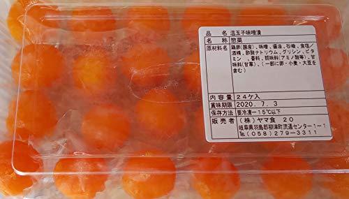 冷凍 温玉 味噌 漬け 24個 業務用 黄身 卵 味噌漬