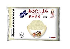 『【精米】[Amazon限定ブランド] 580.com 秋田県産 無洗米 あきたこまち 5kg』