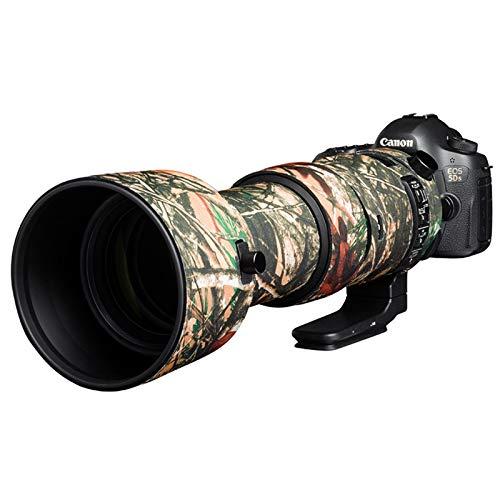 イージーカバー レンズオーク シグマ 60-600mm F4.5-6.3 DG OS HSM Sport 用フォレスト カモフラージュ