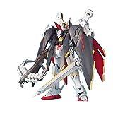 Bandai Hobby - Crossbone Gundam X-1 Full Cloth, Bandai MG