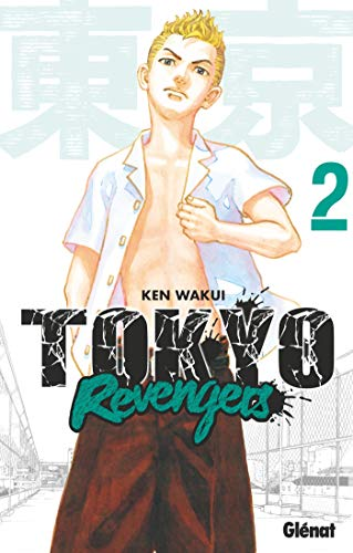 Tokyo Revengers - Tome 02 (Tokyo Revengers (2)) (French Edition)
