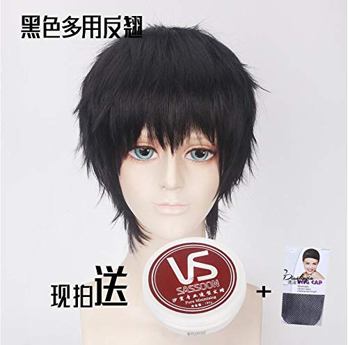 Perruque de chaîne inversée noire polyvalente Zhang Qiling votre nom Perruque Tachibana Jin Muyan Skylark