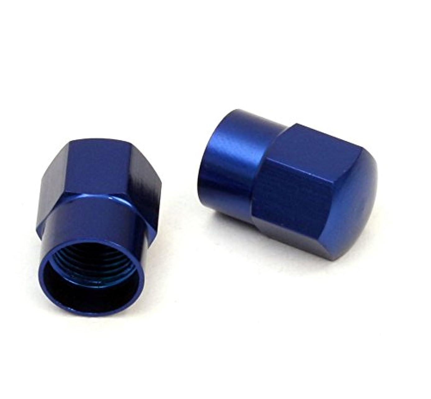 遺伝的品オフセットエムエスシーバイクス(Msc Bikes) 米式 アルミカラーアルマイトバルブキャップ SVBLUE ブルー