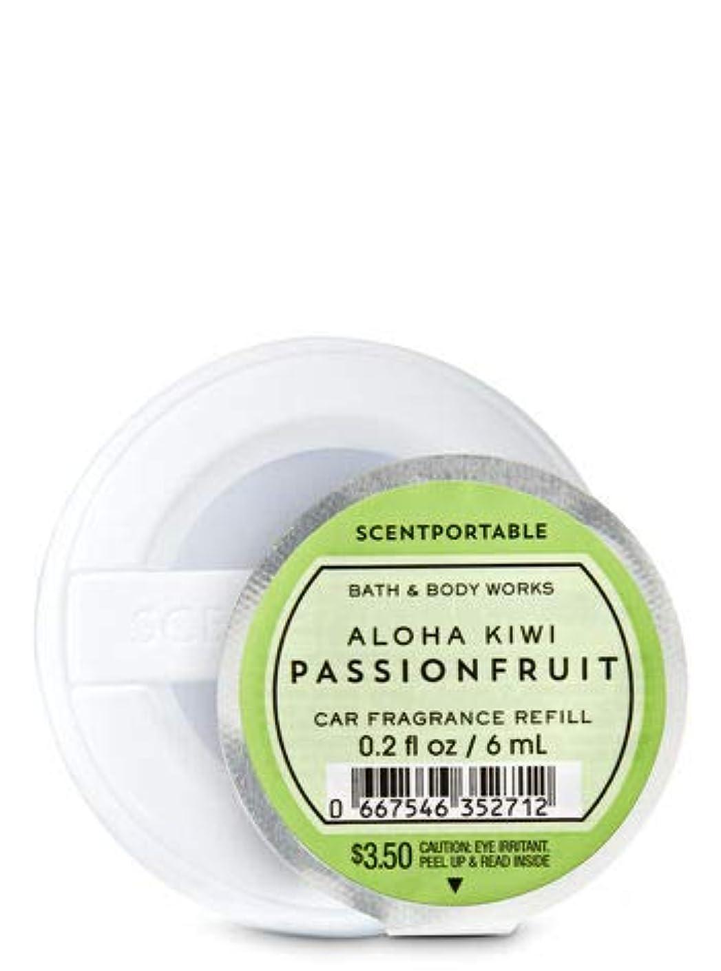 架空の気怠い頑固な【Bath&Body Works/バス&ボディワークス】 クリップ式芳香剤 セントポータブル詰替えリフィル アロハキウイパッションフルーツ Scentportable Fragrance Refill Aloha Kiwi Passionfruit [並行輸入品]