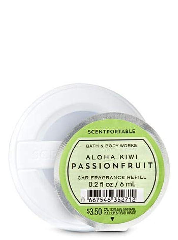 散逸競争事実【Bath&Body Works/バス&ボディワークス】 クリップ式芳香剤 セントポータブル詰替えリフィル アロハキウイパッションフルーツ Scentportable Fragrance Refill Aloha Kiwi Passionfruit [並行輸入品]