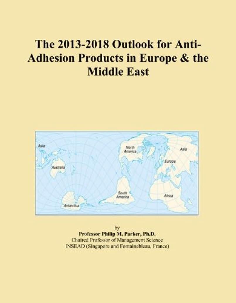 さわやかのために事実The 2013-2018 Outlook for Anti-Adhesion Products in Europe & the Middle East