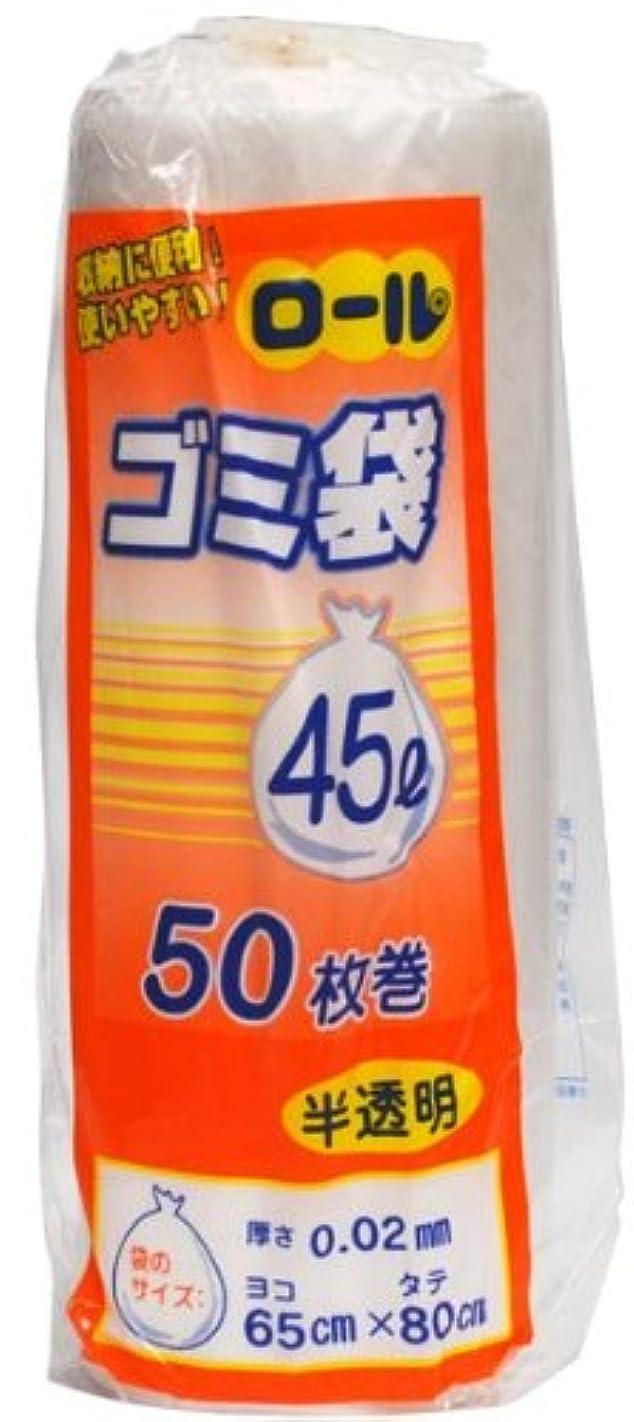 曖昧なブラウス贈り物日本技研工業 ロールポリ袋 半透明 45L 50枚