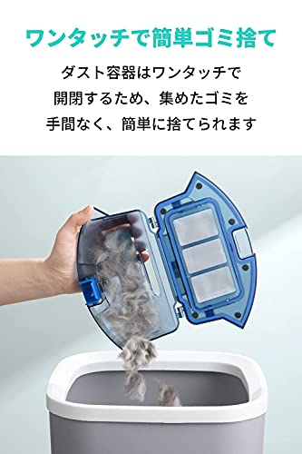 AnkerEufyRoboVac11S(ロボット掃除機)【BoostIQ搭載/超薄型/強力吸引/静音設計/自動充電/落下防止/衝突防止】(ブラック)