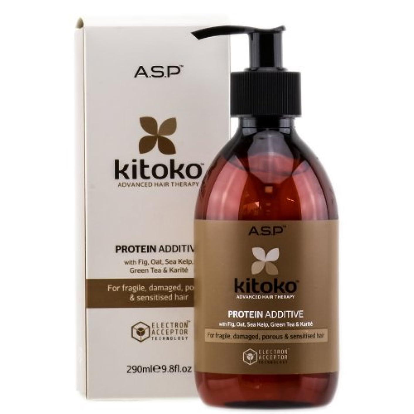 びっくりソーダ水石灰岩Affinage Salon Professional ASP Kitokoアドバンストヘアーセラピー - タンパク質の添加剤 - 9.8オンス