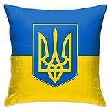 Ukrainische Flagge Kissenbezüge Dekorative quadratische Kissenbezug Weiche solide Kissenbezug für Sofa Schlafzimmer Auto