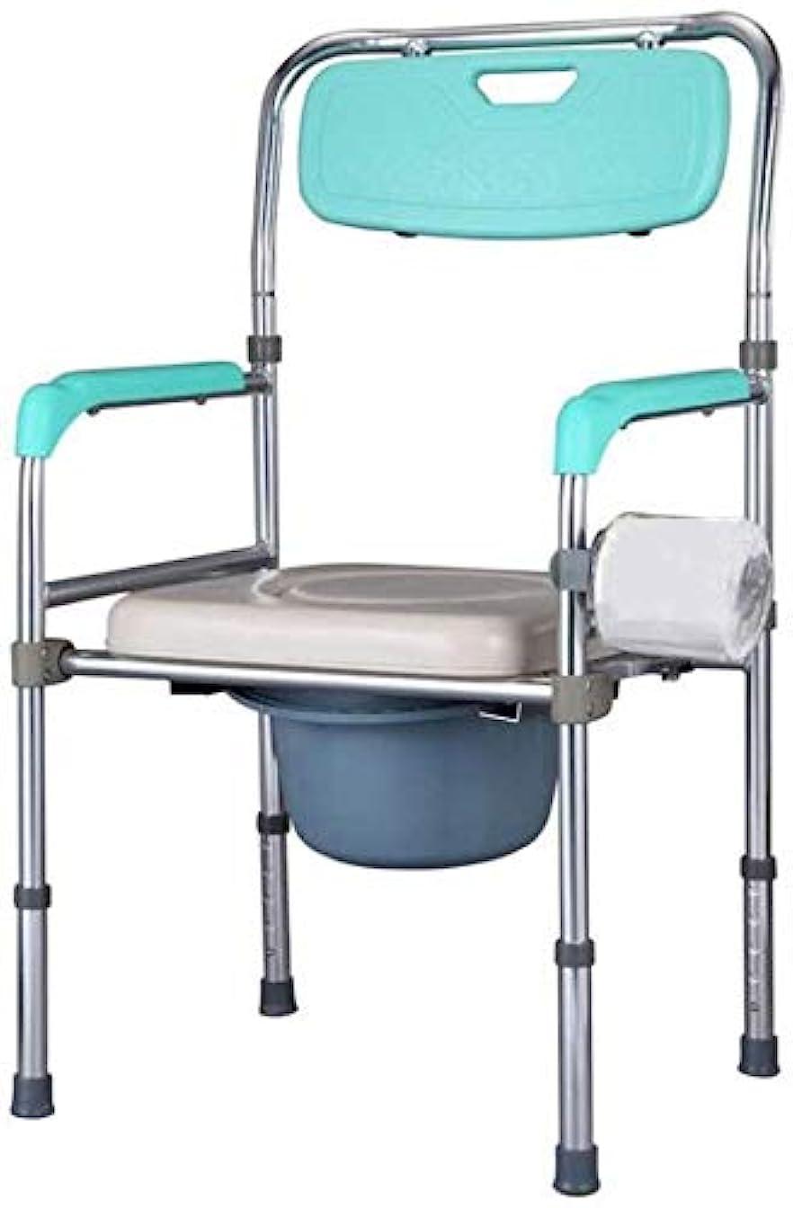 記念市場撤退箪笥チェア、アルミ合金の高さ調節可能な快適な背もたれコンフォート便器椅子ベッドルーム