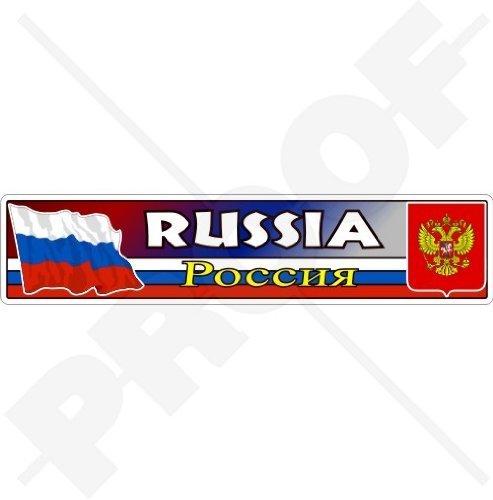 RUSSLAND Russische Föderation Flagge-Wappen Russland Emblem 180mm Auto & Motorrad Aufkleber, Vinyl Sticker