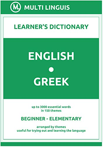 English-Greek (the Theme-Arranged Learner's Dictionary, Steps 1 - 2) (English Edition)