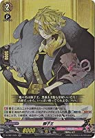 カードファイト!! ヴァンガード D-TB01/024 獅子王 RR