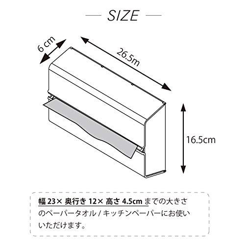ideaco(イデアコ)どんな壁にも貼れるキッチンペーパー/ペーパータオルホルダーローズウッド(木調)ペーパー対応サイズ:幅23x高さ12x奥行4.5cmWALLPT(ウォールピーティ)
