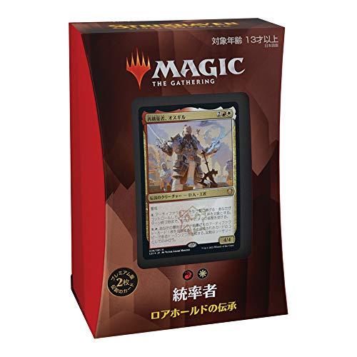 MTG マジック:ザ・ギャザリング ストリクスヘイヴン:魔法学院 統率者デッキD ロアホールドの伝承 日本語版