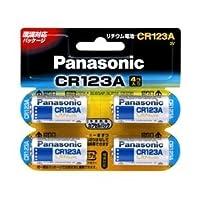 パナソニック(家電) カメラ用リチウム電池 3V CR123A 4個パック CR-123AW/4P ds-1662724 [並行輸入品]