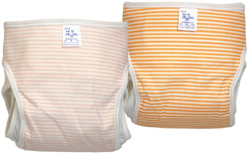 村信 日本製 2枚組 ボーダー柄 綿おむつカバー(後ろ留めタイプ) 90cm ピンク JF202B