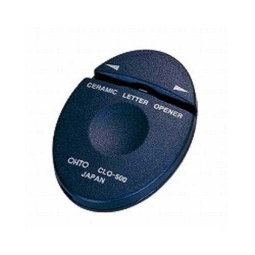 オート レターオープナー セラミックレターオープナー 黒 CLO-500クロ 『 2セット』