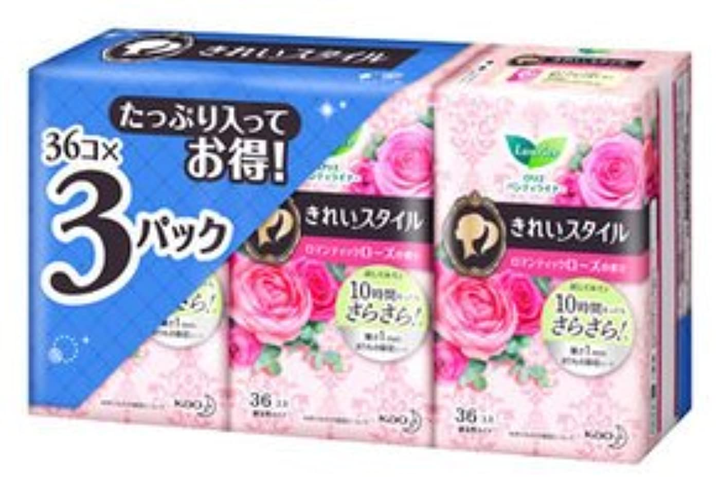 セイはさておき意気込みインフルエンザ花王 ロリエ きれいスタイル ロマンティックローズ (36個×3パック) パンティライナー