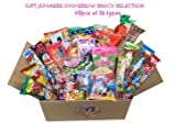 Japanese Snack Assortment 40 pcs of 32 types Full of 'DAGASHI', 'OHIMESAMA Snack Selection' (L)