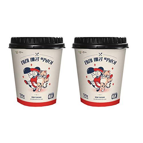 Samsiokki Instant Mini Cup Tteokbokki Rice Cake Spicy & Sweet Taste - Healthy, reliable, delicious cup Tteokbokki (2 cups)