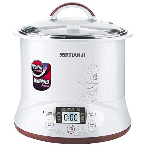 TONZE FBA_COMINHKPR92575 Slow Cooker Soup Maker, 2.2L, White