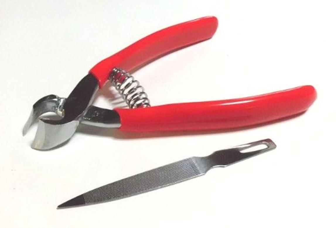 役に立たない不屈ヘルパー介護用爪切(爪やすり付)