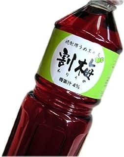 キンミヤ焼酎にあう 焼酎用梅エキス 割梅 (わりうめ) ペット1800ML・ (1.8L)