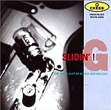 スライディン!~スライド・ギター・ブルース・アンソロジー