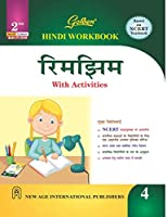 Golden Hindi Workbook Rimjhim with Activities for Class - IV