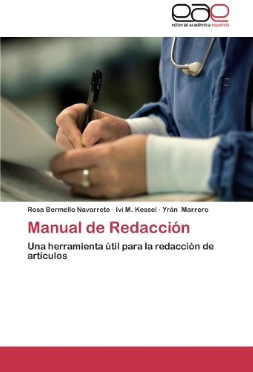 そよ風あたり学習Manual de Redaccion