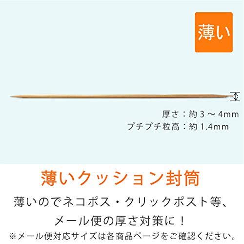 アリアケ梱包 薄い クッション封筒 クリックポスト ゆうパケット最大 クラフト茶色 (20枚セット)