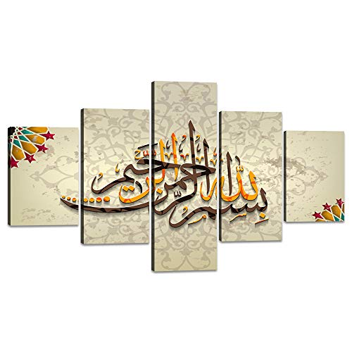 Modern 5 Piece Arabic Canvas Art Islamic Painting Prints on Religious Home Decoration Artwork Muslim Art Ready to Hang for Home Office Decorations - 70''W x 40''H