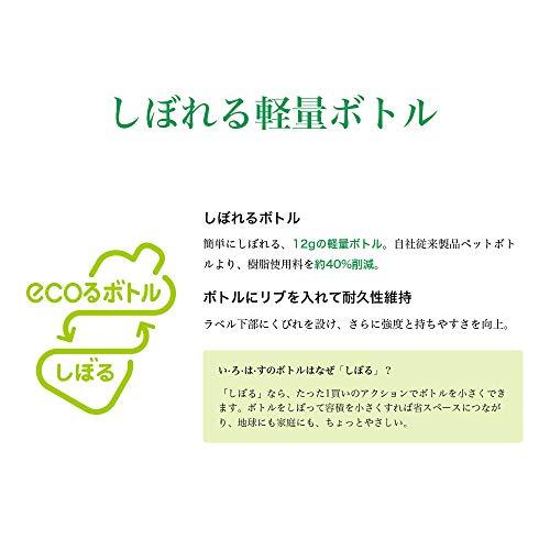 『コカ・コーラ い・ろ・は・す 天然水 555mlPET×24本』の8枚目の画像