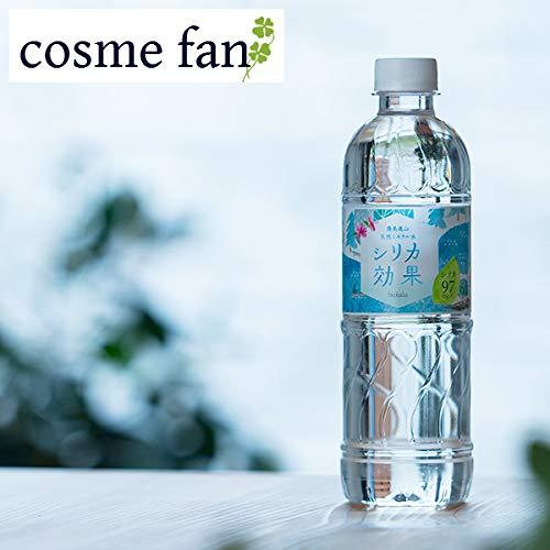 シリカ効果 500ml 24本×1ケース 天然 ミネラルウォーター 霧島 シリカ水 ケイ素 水 国産 天然シリカ水 送料無料 毎日飲むシリカ水 (500ml×1ケース)