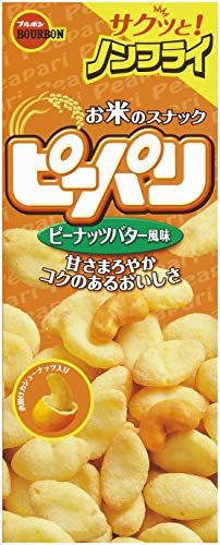 ブルボンピーパリピーナッツバター風味58g×10個