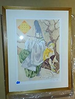 小畑健ヒカルの碁直筆サイン入りカラー複製原画限定品