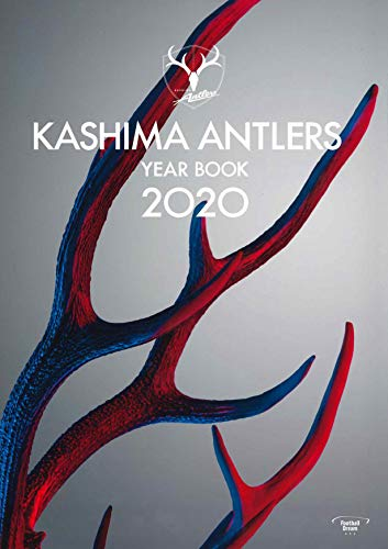 KASHIMA ANTLERS YEARBOOK 2020 《鹿島アントラーズイヤーブック2020》